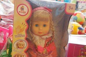 dostawa zabawek edukacyjnych - 1013858.jpg