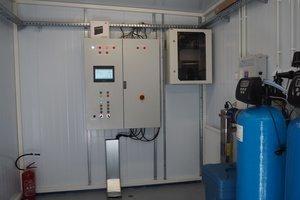 stacja uzdatniania wody  Broniszów -  zakończona inwestycja - 1013160.jpg