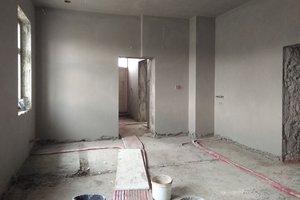Realizacja Inwestycji - prace wewnątrz budynku - 201810121005.jpg