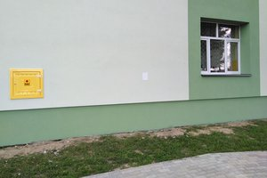 Inwestycja w trakcie realizacji (I Etap): ściany budynku - elewacja - 20170633_001.jpg
