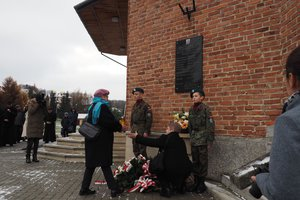 uroczystość podsumowująca obchody 100 rocznicy odzyskania Niepodległości przez Polskę - 20182711_0029.jpg