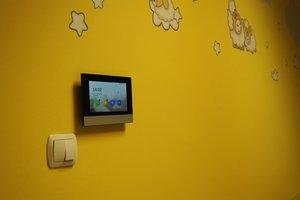 Rozbudowa systemu monitoringu i wideofomofonu - 15004.jpg
