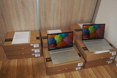 Zakup sprzętu komputerowego  przeznaczonego do zdalnej nauki dla uczniów  i nauczycieli