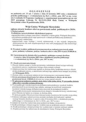 Ogłoszenie o konkursie ofert na powierzenie zadań publicznych w 2019 roku