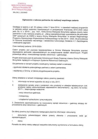 """Ogłoszenie o naborze partnerów do realizacji projektu pt.: """"Zakup specjalistycznego wyposażenia dla jednostek OSP wpisanych do KSRG z terenu Gminy Wielopole Skrzyńskie"""""""