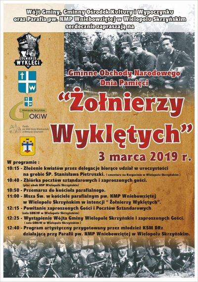 """Gminne Obchody Narodowego Dnia Pamięci  """"Żołnierzy Wyklętych"""""""