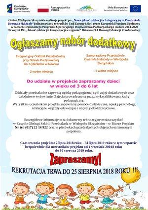 Nabór dodatkowy do projektu pn. Nowa Jakość edukacji w Integracyjnym Przedszkolu Krasnala Hałabały