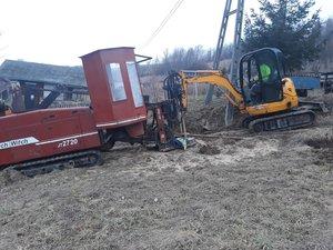 """""""Budowa sieci wodociągowej w miejscowości Broniszów"""""""
