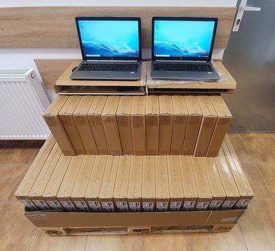 Zakup sprzętu komputerowego z projektu ,,Zdalna Szkoła +''