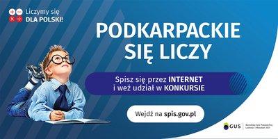 Konkurs Super Nowości: Spisz się przez Internet!