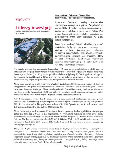 Sukces Gminy Wielopole Skrzyńskie, historyczne 28 miejsce naszego samorządu
