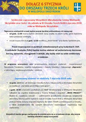 Serdecznie zapraszamy do udziału w III Orszaku Trzech Króli 6 stycznia 2018 roku w Wielopolu Skrzyńskim