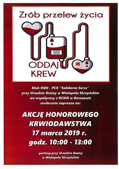 Akcja Honorowego Krwiodawstwa - 17 marca 2019r.