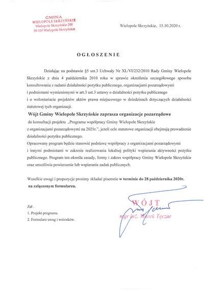 """Konsultacje projektu """"Program współpracy Gminy Wielopole Skrzyńskie z organizacjami pozarządowymi na 2021r."""""""