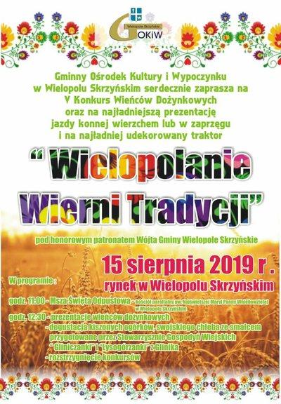 Odpust Wielopolski 2019