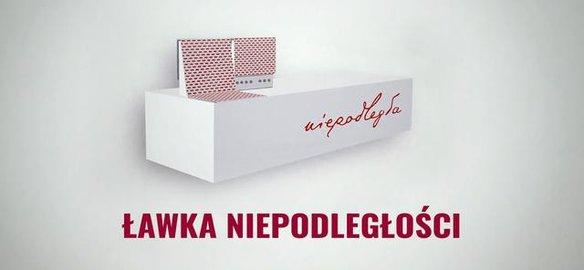 """Gmina otrzymała dofinansowanie na budowę """"Ławki Niepodległości"""""""