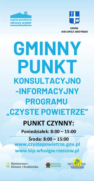 """Gminny Punkt konsultacyjno - informacyjny programu """"Czyste Powietrze"""""""